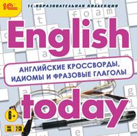 English today. Английские кроссворды, идиомы и фразовые глаголыПособие English today. Английские кроссворды, идиомы и фразовые глаголы адресовано тем, кто овладел английским языком на продвинутом уровне.<br>