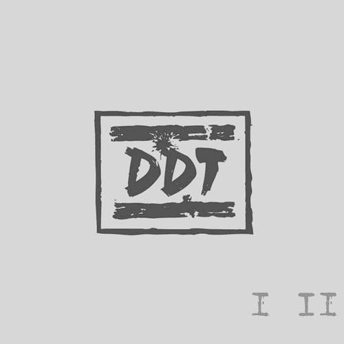 ДДТ. Единочество (2 CD)