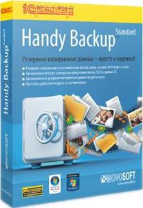 Handy Backup Standard 7 [Цифровая версия] (Цифровая версия)