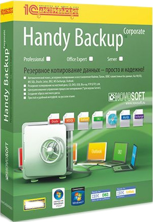 Handy Backup Office Expert 7 (Цифровая версия)Программа резервного копирования данных Handy Backup Office Expert предлагает оптимальный функционал для &amp;laquo;горячего&amp;raquo; резервного копирования данных офисных компьютеров, по отдельности.<br>