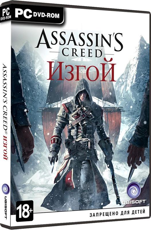 Assassin's Creed: Изгой (Rogue) [PC]Assassin's Creed: Изгой &amp;ndash; это самая мрачная глава в истории Assassin's Creed. Станьте свидетелем превращения главного героя из убеждённого ассасина в жестокого охотника за ними.<br>