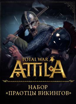 Total War: Attila. Набор Праотцы викингов  лучшие цены на игру и информация о игре