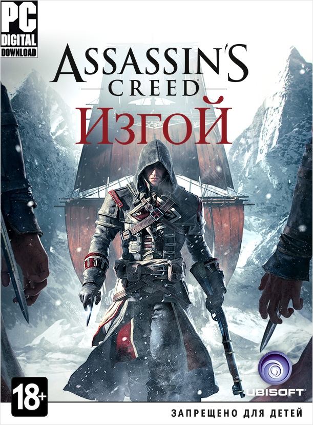 Assassin's Creed: Изгой (Rogue). Deluxe Edition [PC, Цифровая версия] (Цифровая версия) элтон джон elton john goodbye yellow brick road deluxe edition 2 cd