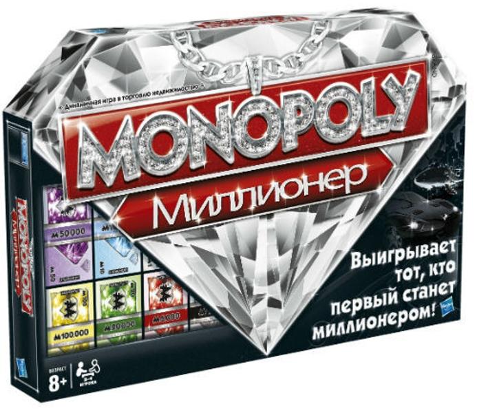 Настольная игра Монополия МиллионерВ настольной игре Монополия Миллионер участники смогут влезть в шкуру настоящего богача, который может себе позволить лежать у бассейна и поглядывать на свой шикарный особняк.<br>