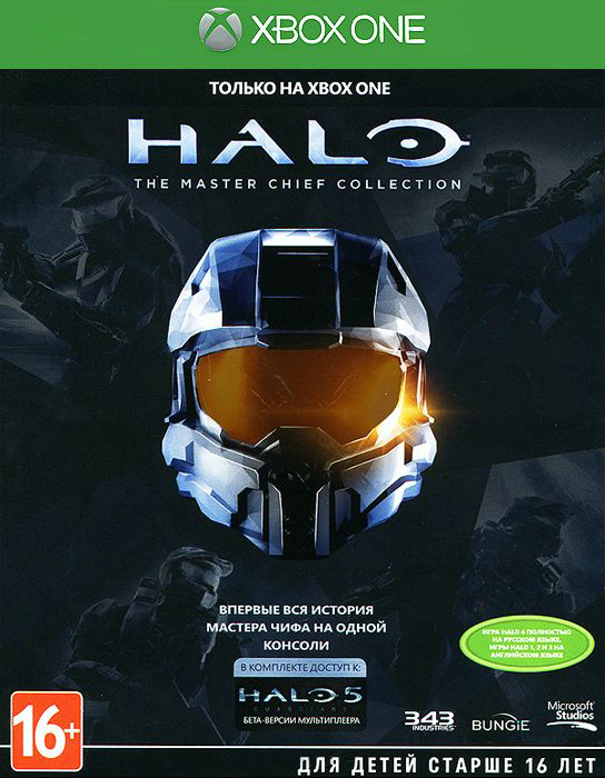 Halo. The Master Chief Collection [Xbox One] the master mummer
