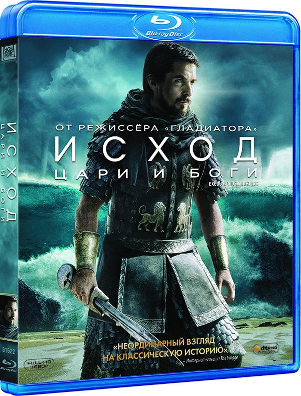 Исход: Цари и боги (Blu-ray) Exodus: Gods and Kings