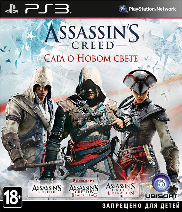 Антология Assassin's Creed. Сага о Новом Свете [PS3]