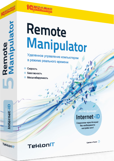 Remote Manipulator 6. Классическая версия (10 лицензий) (Цифровая версия)Remote Manipulator предназначен для управления компьютерами в локальной сети и через Интернет, обладает широким набором возможностей и идеально подходит как для бизнеса, так и для домашнего использования.<br>