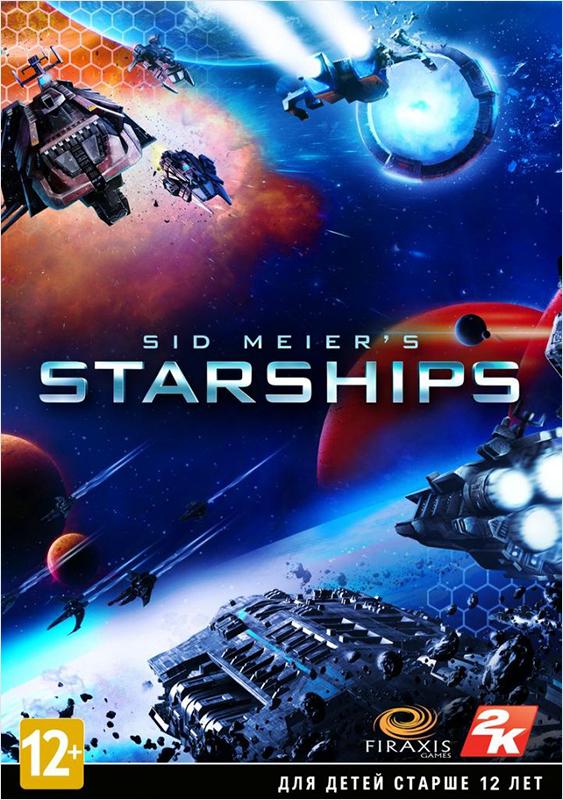 Sid Meier's Starships [PC, Цифровая версия] (Цифровая версия)