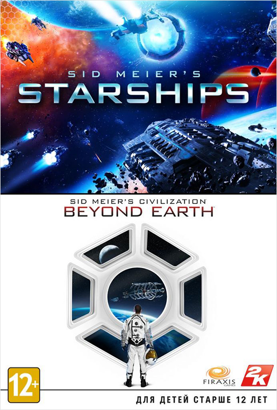 Sid Meiers Starships + Civilization: Beyond Earth (Цифровая версия)Сборник Sid Meiers Starships + Civilization: Beyond Earth содержит две игры – Sid Meier's Civilization: Beyond Earth и Sid Meier's Starships.<br>