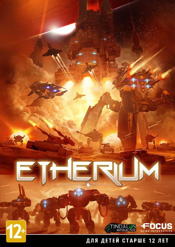 Etherium (Цифровая версия)Игра Etherium – фантастическая стратегия в реальном времени, созданная эксклюзивно для PC. Три империи вступили в жестокую борьбу за полный контроль над этериумом – пока малоизученным, но чрезвычайно ценным ресурсом, который обнаружен лишь на нескольких планетах.<br>