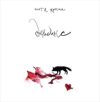 Агата Кристи. Декаданс (LP)Агата Кристи. Декаданс &amp;ndash; третий альбом группы &amp;laquo;Агата Кристи&amp;raquo;, записанный в Свердловской &amp;laquo;Студии 8&amp;raquo; в 1990 году.<br>