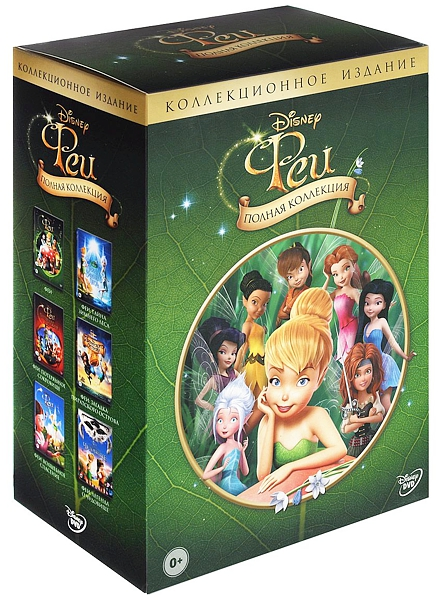Феи. Полная коллекция (6 DVD) Tinker Bell / Tinker Bell and the Lost Treasure / Tinker Bell and the Great Fairy Rescue / Secret of the Wings / The Pirate Fairy / Legend of the NeverBeast