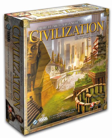 Настольная игра Цивилизация Сида Мейера (3-е издание) от 1С Интерес