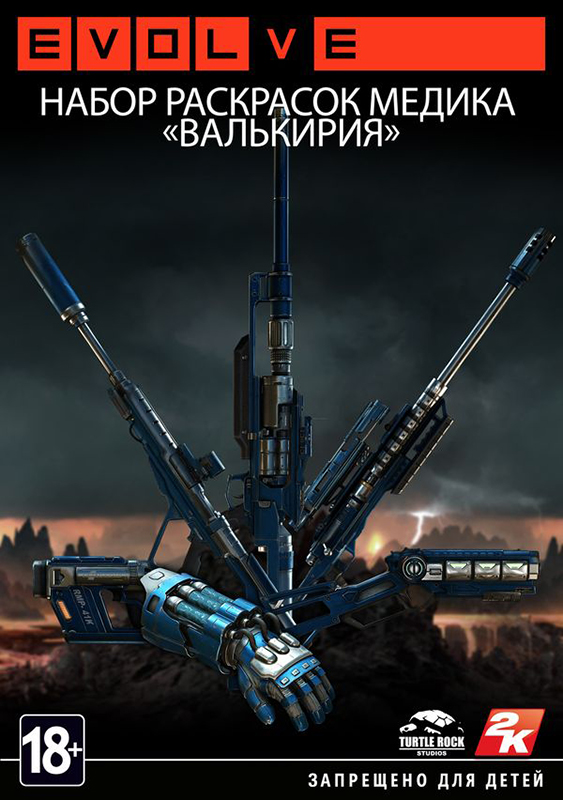Evolve. Набор раскрасок Медика «Валькирия»  лучшие цены на игру и информация о игре