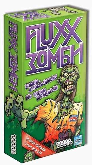 Настольная игра Fluxx ЗомбиНастольная игра Fluxx Зомби &amp;ndash; знаменитая во всём мире игра Fluxx на тему зомби и зомби-апокалипсиса.<br>