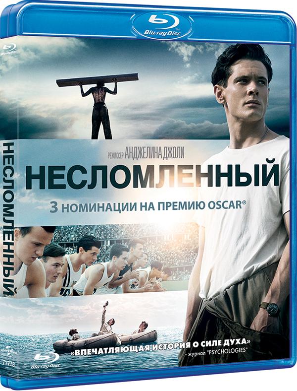 Несломленный (Blu-ray)