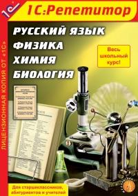 Сборник на DVD