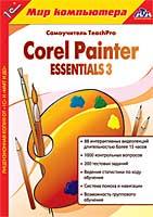 TeachPro Corel Painter Essentials 3Программа TeachPro Corel Painter Essentials 3 позволит эффективно использовать программу цифровой обработки изображений. В пособии представлены следующие функциональные возможности программы Сorel Рainter Essentials 3.<br>