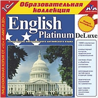 English Platinum DeLuxeПрограмма English Platinum DeLuxe – новая версия легендарного самоучителя «English Platinum».<br>