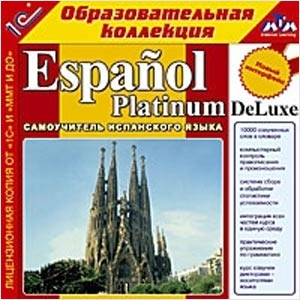 Espanol Platinum DeLuxe<br>