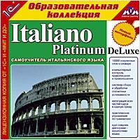 Italiano Platinum DeLuxeПрограмма Italiano Platinum DeLuxe – новая версия легендарного самоучителя «Italiano Platinum».<br>