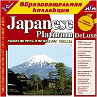 Japanese Platinum DeLuxe italiano platinum deluxe