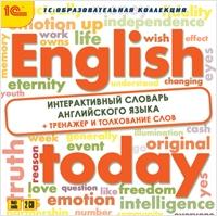 English today. Интерактивный словарь английского языка english today лингафонный разговорный курс для самообучения
