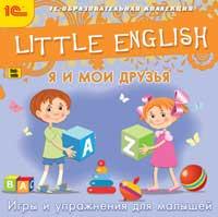 Little English. Я и мои друзья. Игры и упражнения для малышей комплекты нательные для малышей я большой комплект