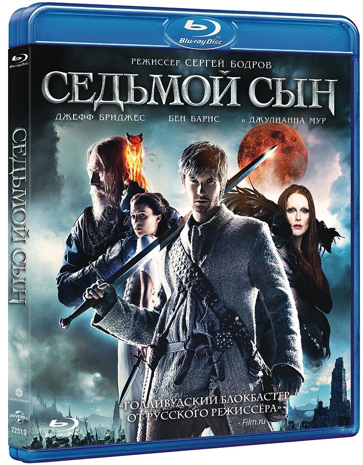 Седьмой сын (Blu-ray) Seventh Son