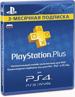 Карта оплаты PlayStation Plus (3 месяца)Подписка PlayStation®Plus – это сервис, открывающий игрокам доступ к целому ряду дополнительных бонусов и помогающий максимально полно использовать все возможности игровых систем PS4, PS3 и PS Vita.<br>