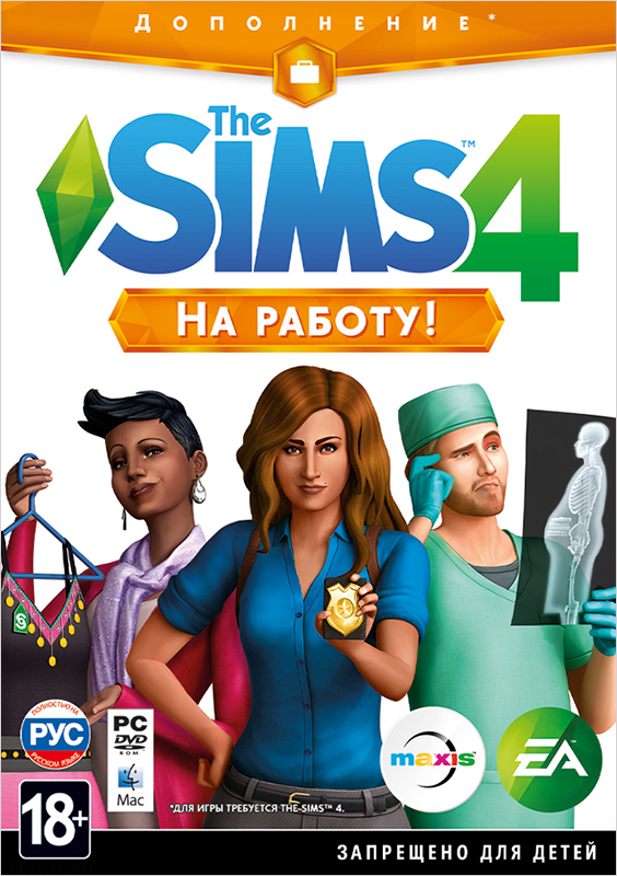 The Sims 4 На работу. Дополнение [PC]