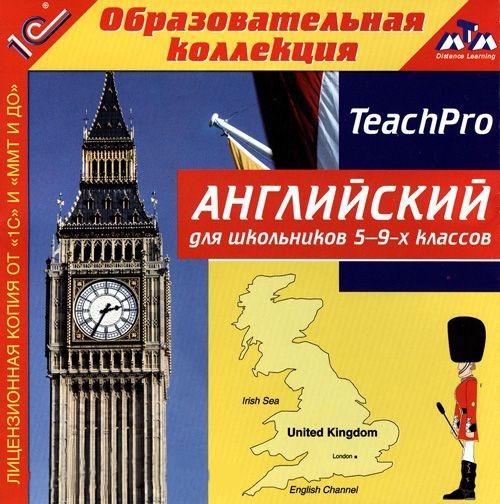 Английский для школьников 5–9-х классовПрограмма Английский для школьников 5–9-х классов представляет собой пособие для изучения английского языка. Он может применяться как в школе, в дополнение к традиционным урокам, так и дома, для самостоятельного освоения лексики, грамматики, фонетики английского языка.<br>