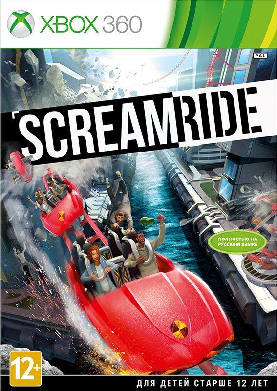Screamride [Xbox 360] от 1С Интерес