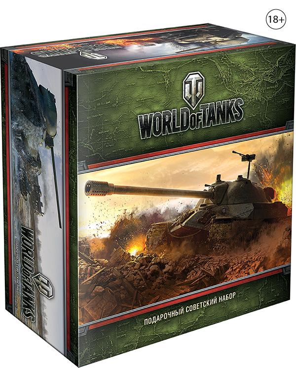 World of Tanks. Советский подарочный набор 2015World of Tanks. Советский подарочный набор 2015 – специальное издание для самых преданных поклонников онлайн-хита World of Tanks.<br>