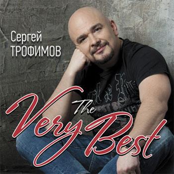 Сергей Трофимов. The Best (LP)
