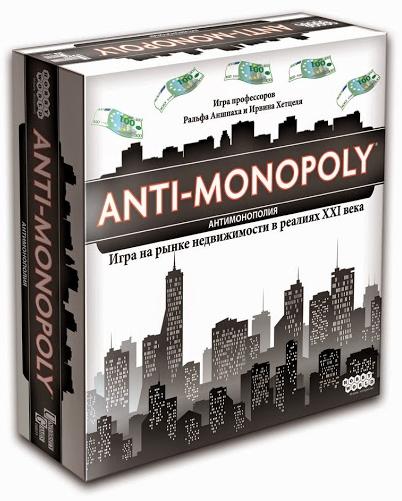 Настольная игра АнтимонополияАнтимонополия &amp;ndash; другой взгляд на &amp;laquo;Монополию&amp;raquo;, созданную почти век назад. Сюжет взят из заголовков современных газет: мелкие предприниматели пытаются выжить в неравной борьбе с безжалостными монополистами.<br>