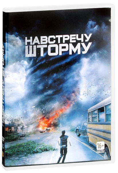 Навстречу шторму (региональное издание) (DVD) Into the Storm