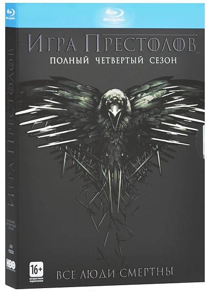 Игра престолов. Сезон 4 (5 Blu-ray) Game of ThronesВ четвертом сезоне сериала Игра престолов после кровопролитной резни, устроенной на свадьбе Робба Старка в Речных Землях, северяне остаются без своих лидеров и фактически проигрывают войну.<br>
