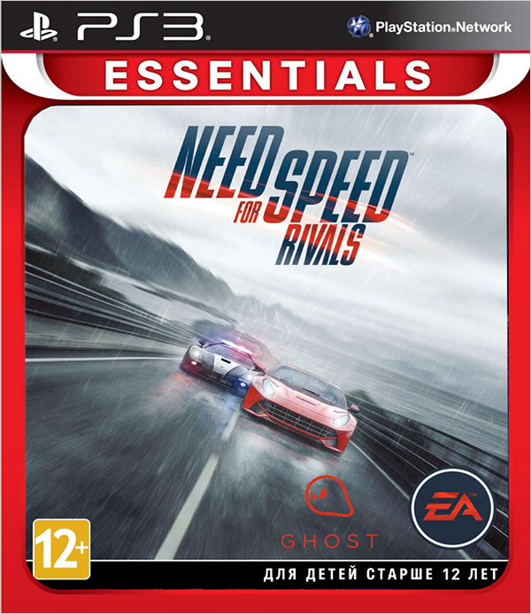 Need for Speed Rivals (Essentials) [PS3] active random floral print high waisted yoga leggings in white