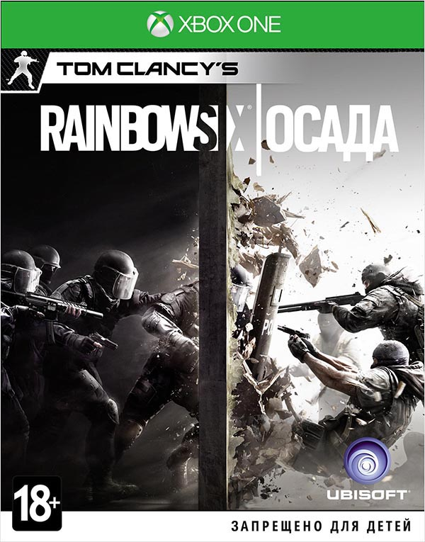 Tom Clancy's Rainbow Six: Осада [Xbox One]