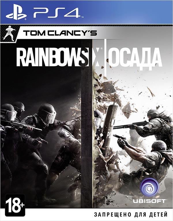 Tom Clancy's Rainbow Six: Осада [PS4]