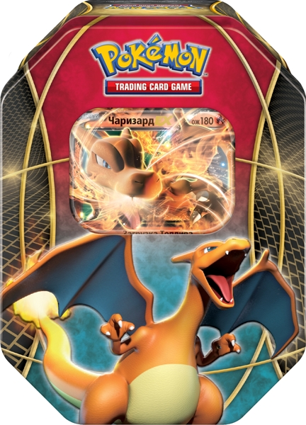 Коллекционный набор Pokemon. ЧаризардВ коллекционный набор Pokemon. Чаризард входят карты мега эволюции, превращающие покемонов EX в более мощных. Данные карты позволяют игрокам создавать мощные колоды и тщательно продумывать стратегию боя.<br>