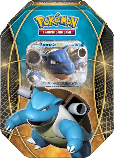 Коллекционный набор Pokemon. БластойзВ коллекционный набор Pokemon. Бластойз входят карты мега эволюции, превращающие покемонов EX в более мощных. Данные карты позволяют игрокам создавать мощные колоды и тщательно продумывать стратегию боя.<br>