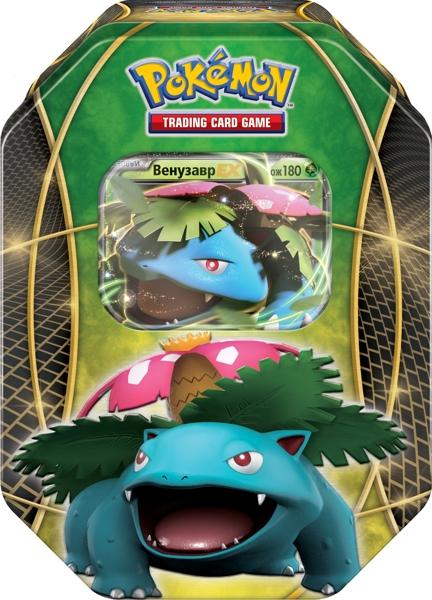 Коллекционный набор Pokemon. ВенузаврВ коллекционный набор Pokemon. Венузавр входят карты мега эволюции, превращающие покемонов EX в более мощных. Данные карты позволяют игрокам создавать мощные колоды и тщательно продумывать стратегию боя.<br>