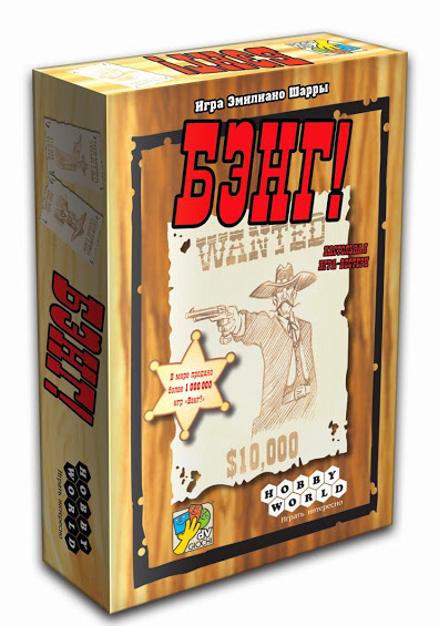 Настольная игра Бэнг! от 1С Интерес