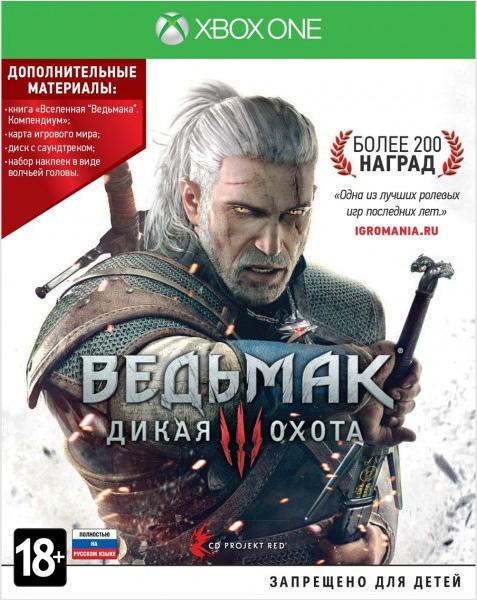 Ведьмак 3: Дикая охота [Xbox One]