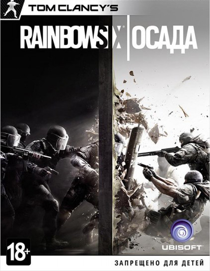 Tom Clancy's Rainbow Six: Осада [PC, Цифровая версия] (Цифровая версия) tom clancy s the division sports fan outfits дополнение [pc цифровая версия] цифровая версия