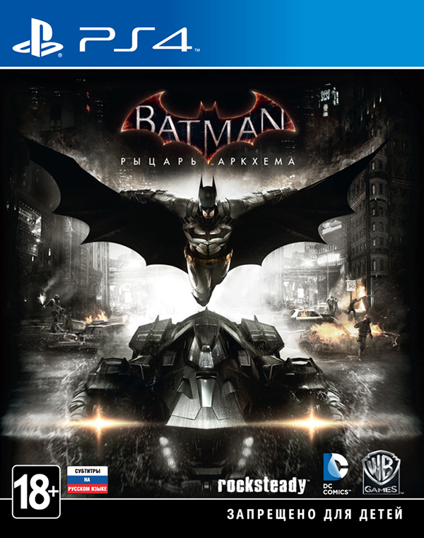 Batman: Рыцарь Аркхема (Batman: Arkham Knight) [PS4] видеоигра софтклаб batman рыцарь аркхема premium edition