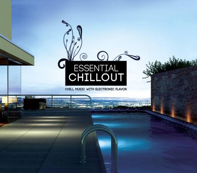 Сборник: Essentials Chillout 2015 (2 CD) от 1С Интерес